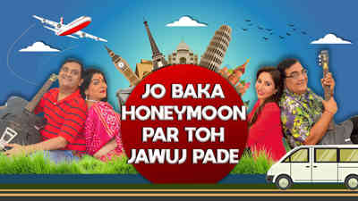Jo Baka Honeymoon Par To Javuj Pade