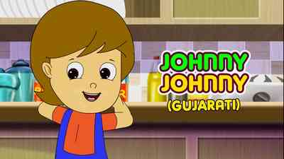 Johnny Johnny - Pop Rock Style