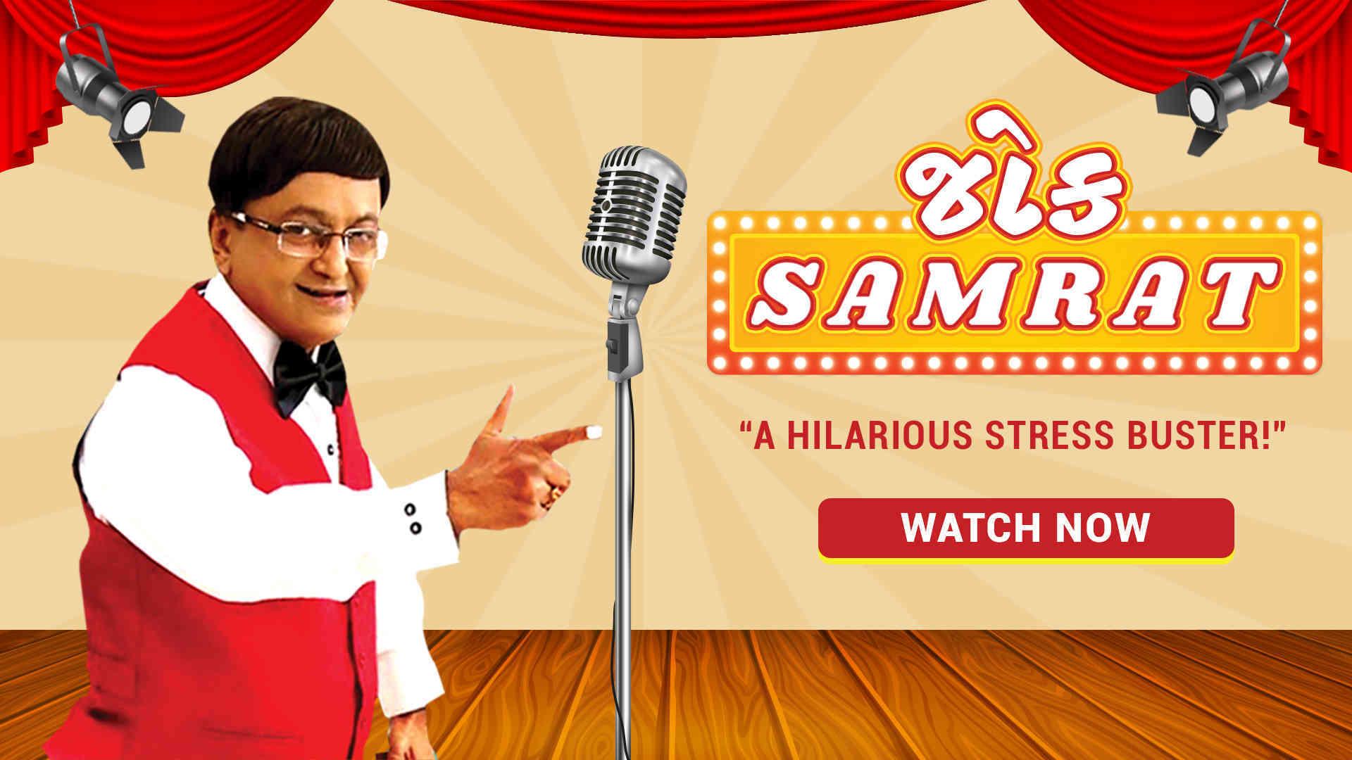 Joke Samrat