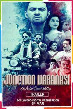 Junction Varanasi - Promo