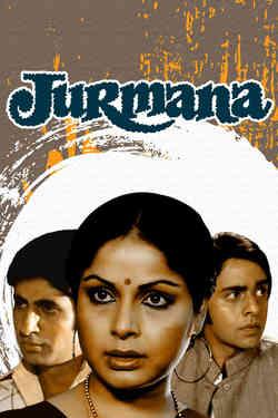 Jurmana