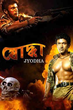Jyodha