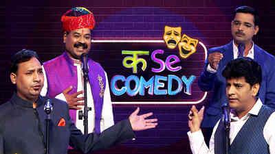 K Se comedy