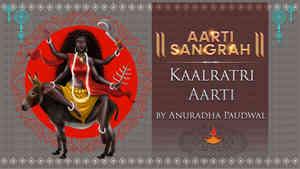 Kaalratri Aarti by Anuradha Paudwal