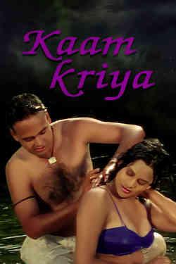 Kaam Kriya