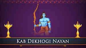 Kab Dekhoge Nayan