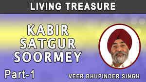 Kabir Satgur Soormey Part 1
