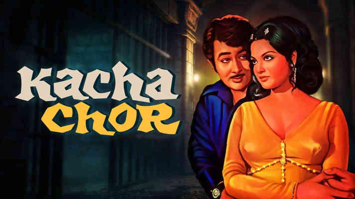 Kacha Chor