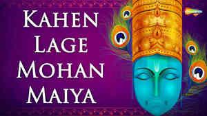 Kahen Lage Mohan Maiya