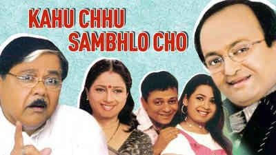 Kahu Chhu Sambhlo Chho
