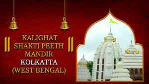 Kalighat Shakti Peeth Mandir, Kolkata,West Bengal