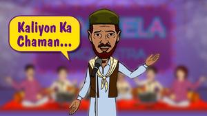 Kaliyon Ka Chaman