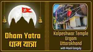 Kalpeshwar Temple, Urgam, Uttarakhand - With Mouli Ganguly