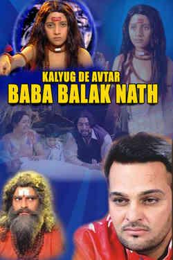 Kalyug De Avtar Baba Balak Nath