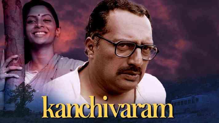 Kanchivaram