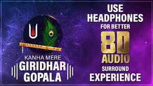 Kanha Mere Giridhar Gopala 8D Audio