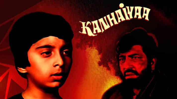 Kanhaiyaa