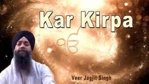 Kar Kirpa