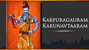 Karpuragauram Karunavtaaram