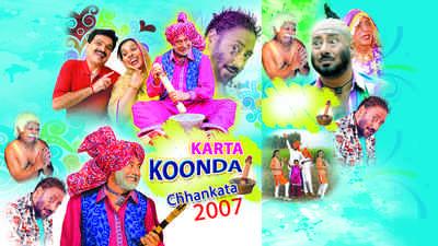 Karta Koonda Chhankata2007