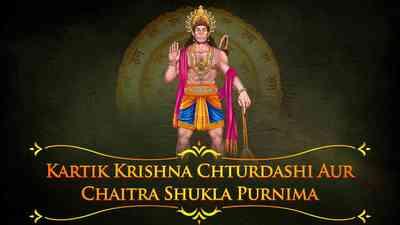 Kartik Krishna Chturdashi Aur Chaitra Shukla Purnima - Hanuman Jayanti Trivia-2