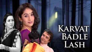 Karvat Badle Lash