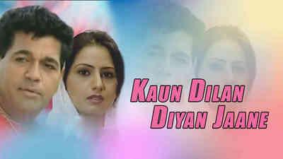 Kaun Dilan Diyan Jaane