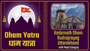 Kedarnath Dham - With Mouli Ganguly