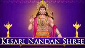 Kesari Nandan Shree