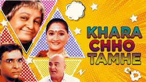 Khara Chho Tame