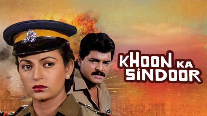 Khoon Ka Sindoor