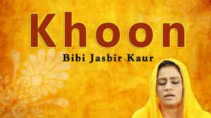 Khoon
