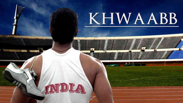 Khwaabb