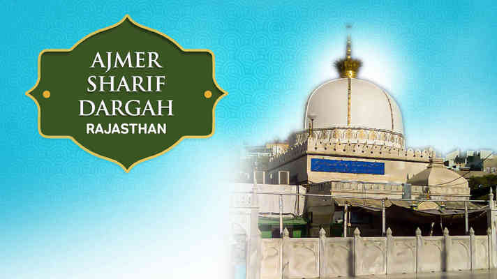 Khwaja Moinuddin Chisti RH Ajmer Sharif Dargah, Ajmer, Rajasthan