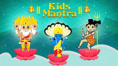 Kids Mantra