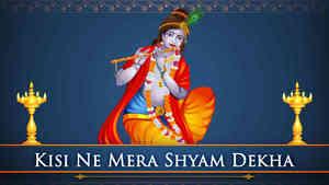 Kisi Ne Mera Shyam Dekha