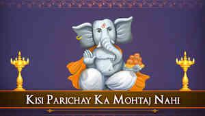 Kisi Parichay Ka Mohtaj Nahi