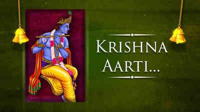 Krishna Aarti - Female - Hindi Lyrics