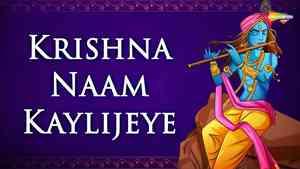 Krishna Naam Kaylijeye