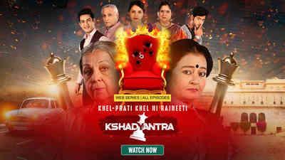 Kshadyantra