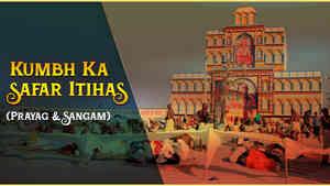 Kumbh Ka Itihas Prayag & Sangam