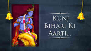 Kunj Bihari Ki Aarti - Female - Hindi Lyrics With Meaning