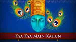 Kya Kya Main Kahun
