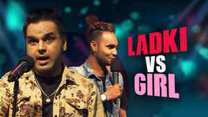 Ladki vs Girl - Comedy Studio E07 Teaser
