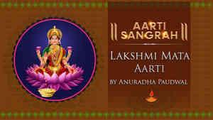 Lakshmi Mata Aarti  by Anuradha Paudwal
