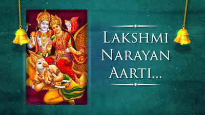 Lakshmi Narayan Aarti - Female - Hindi Lyrics