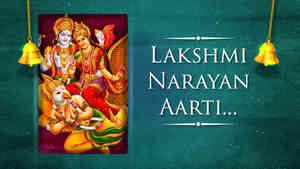 Lakshmi Narayan Aarti - Female - Hindi Lyrics