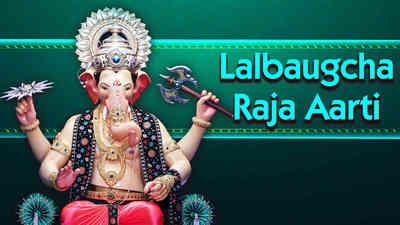 Lalbaugcha Raja - Sukhkarta Dukhharta