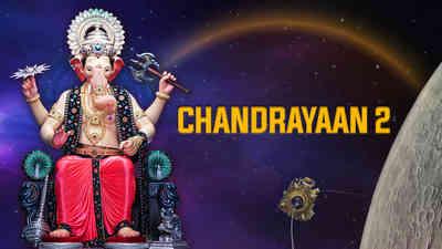 Lalbaugcha Raja 2019 - Chandrayaan 2
