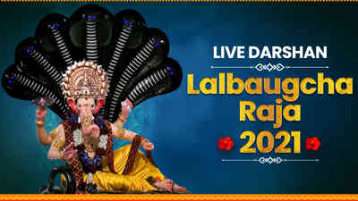 Lalbaugcha Raja 2021 Live